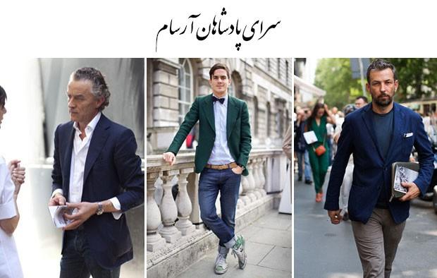 روش پوشیدن کت تک مردانه