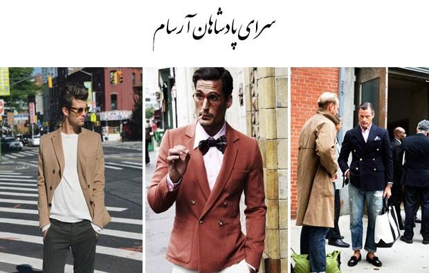 راهنمای انتخاب کت تک مردانه